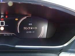 アクティブサスペンション。路面、走行状況に応じてショックアブソーバーの減衰力をリアルタイムでコントロールします。【プジョー大府:0562-44-0381】