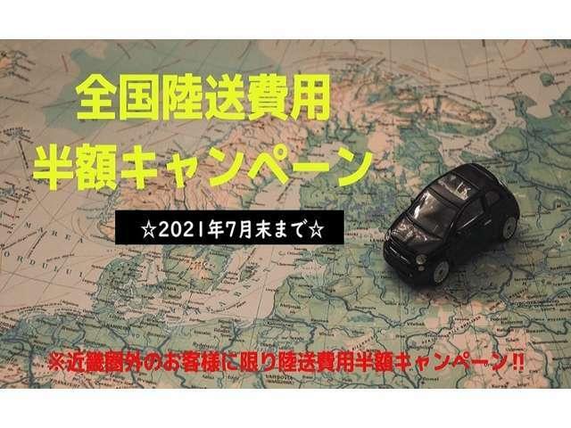 ・ETC・HDDナビ・フルセグ・Bluetooth・ドラレコ・バックカメラ・クルコン・15AW・CD・DVD・SD・AUX・革巻きハンドル・リアソナー・アイドリングストップ