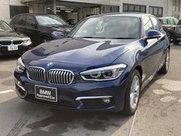 BMW 1シリーズ 118i スタイル ワンオーナー