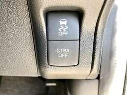 あんしんパッケージです。事故回避支援システム:シティーブレーキアクティブシステム(低速域衝突軽減ブレーキ+誤発進抑制機能)とサイドエアバッグ・サイドカーテンエアバッグとのセットで安心感を高めます。