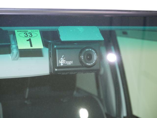 【ドライブレコーダー】煽り運転や突然の事故等運転中は危険がいっぱい!常に録画をしておりますので、いざと言うときには証拠になってくれます。きれいな風景の録画もオッケー!