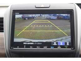 リアカメラ映像、車庫入れ時の後方確認もOK!
