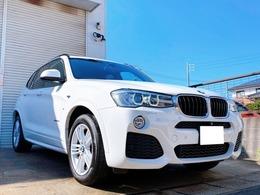 BMW X3 xドライブ20d Mスポーツ ディーゼルターボ 4WD スマートキー/全周囲カメラ/ETC/点検記録簿