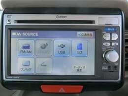 ナビは純正メモリーナビVXM-128VSです。AM/FM/CD/DVD再生とワンセグTVに対応しております。遠出する時や初めての土地などに行くときには必需品です。