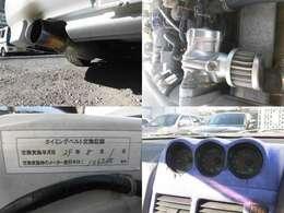 社外マフラー BLITZブローオフバルブ タイミングベルト交換済 3連メーター(ブースト 油温 電圧)
