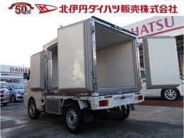 ダイハツ ハイゼットトラック 冷蔵冷凍車 -20℃設定 2コンプレッサー 地デジナビ バックカメラ