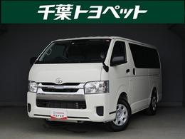 トヨタ ハイエースバン 2.0 DX ロング GLパッケージ 3/6/9人乗り ワンセグナビ