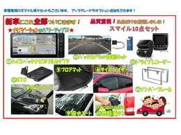 各メーカーの展示車とカタログを取り揃えております。お気軽にお立ち寄りください。山陽道『三木小野IC』から5分。電車では神戸電鉄『三木上の丸』駅でお電話ください。お迎えにあがります。