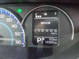 ☆マルチインフォメーションディスプレイ☆瞬間燃費/平均燃費/航続可能距離などなど役立つ情報を切り替えて表示☆