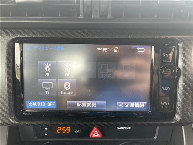 【ナビゲーション】フルセグ内蔵のコネクトナビ搭載。DVD再生、Bluetoothも対応可能です。