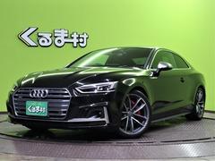 アウディ S5 の中古車 3.0 4WD 福岡県久留米市 498.0万円