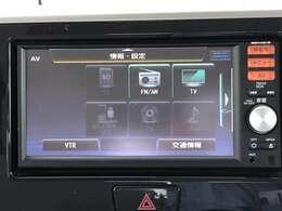 TVやCD再生、SD再生など様々な機能がドライブを快適に過ごさせてくれます♪