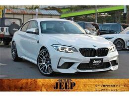BMW M2コンペティション M DCTドライブロジック 1オーナー 革 ナビ Bカメラ 新車保証継承付