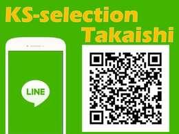 こちらのQRコードを読み取って頂き、友達登録後、メッセージ送信お願いします☆ID→@991akvyn