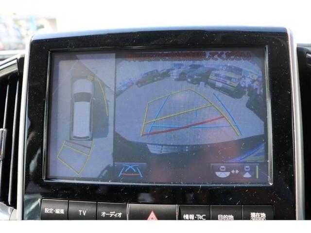 バックカメラも車も動きが上から見え見やすいですね!