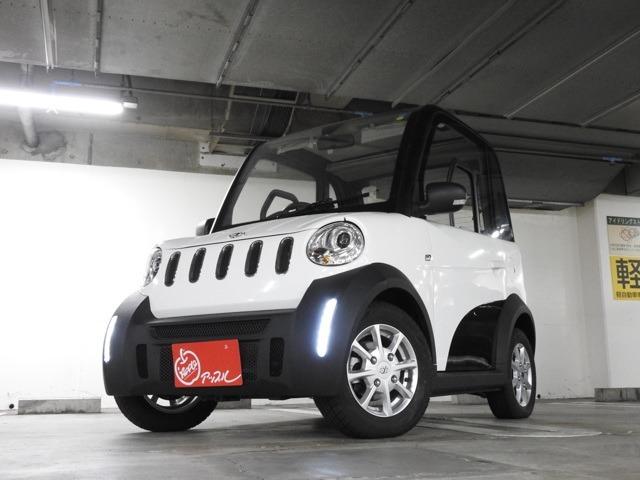 超小型電気自動車♪電気で走るEVです♪普通免許でお乗りいただけます♪