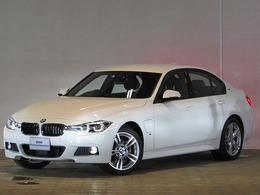 BMW 3シリーズ 330e iパフォーマンス Mスポーツ 認定中古車 純正ナビ LED