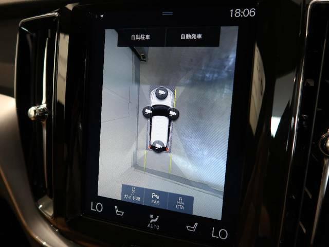 360°ビューカメラ『車載のカメラを駆使し、車を真上から見下ろしている映像に変換、センターディスプレイに表示させ、安全な駐車をサポート。縦列駐車や狭い場所への駐車に大きく役立ちます。』