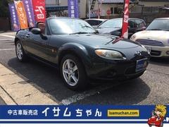 マツダ ロードスター の中古車 2.0 VS RHT 愛知県名古屋市緑区 84.9万円