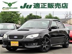 スバル レガシィB4 の中古車 2.0 GT スペックB 4WD 埼玉県越谷市 137.0万円