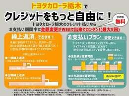 販売は栃木県内在住で、ご来店頂ける方に限らせて頂きます。(栃木県境の市町村は販売可)