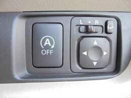 アイドリングストップとリモコンドアミラーのスイッチです。