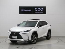 レクサス NX 200t Fスポーツ CPO認定中古車