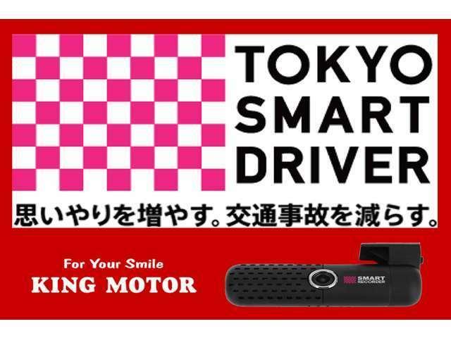 Aプラン画像:あなたを事故から守る為に、一緒に乗ることにしました。思いやりドライブのサポーター。音声アナウンスによる安全運転啓蒙の意識向上をドライバーの方にうながします。