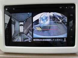 ☆全方位モニター☆前後左右4カ所のカメラ画像で周囲の安全を確認(・∀・)イイネ!!車を上から見た映像に加工し表示してくれるので見やすいですね☆