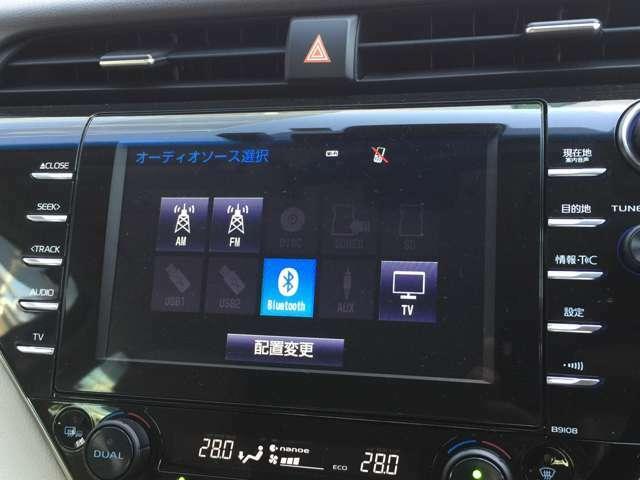 【純正大型ナビ】!!運転がさらに楽しくなりますね!! ◆DVD再生可能◆フルセグTV◆Bluetooth機能あり