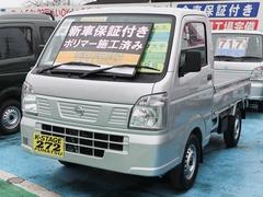 日産 NT100クリッパー の中古車 660 DX 茨城県守谷市 66.7万円