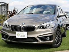 BMW 2シリーズグランツアラー の中古車 218d 大阪府寝屋川市 180.8万円