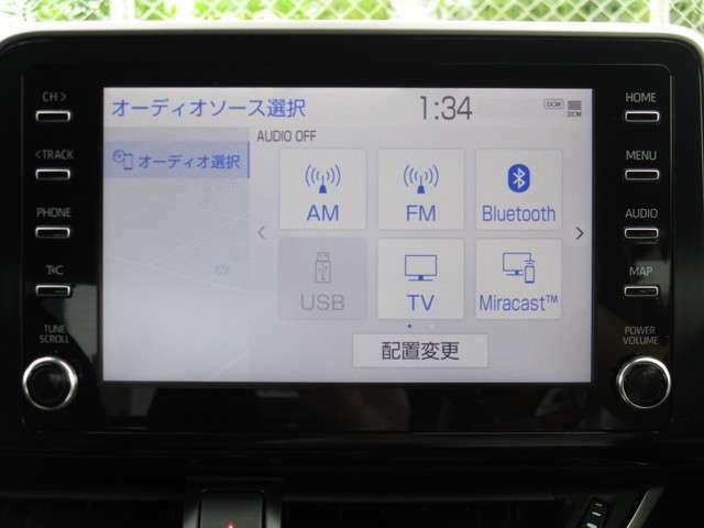 T-Connectナビ付き8インチディスプレイオーディオ。オプションのフルセグ付き