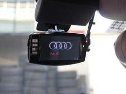 アウディ純正のドライブレコーダーを装備しております