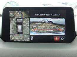 車両の前後左右に備えた計4つのカメラを活用し、車両を上方から見たようなトップビューのほか、フロントビュー、リアビュー、左右サイドビューの映像をセンターディスプレイに表示できます。