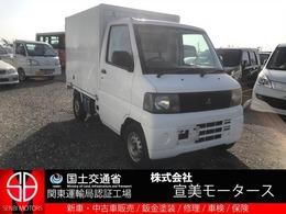 三菱 ミニキャブトラック 660 Vタイプ エアコン付 4WD 冷蔵・冷凍(-5℃)