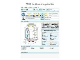 第三者評価機関「AIS社」の車両検査済み!総合評価4点(評価点はAISによるS~Rの評価で令和3年1月現在のものです)☆お問合せ番号は40120145です♪