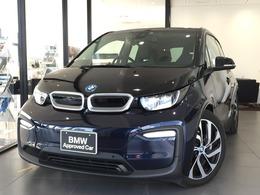 BMW i3 スイート レンジエクステンダー装備車 コンフォートPKG黒革ワンオナBカメラ