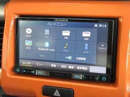 ナビゲーションはパイオニア製メモリーナビ(AVIC-RZ06)が装着されております。AM、FM、CD、DVD再生、フルセグTV、Bluetoothがご使用いただけます。初めて訪れた場所でも道に迷わず安心ですね!