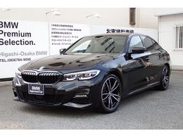 BMW 3シリーズ 320i Mスポーツ デビューパッケージ 黒革 19AW