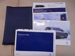 プジョーブックケースに各種取り扱い説明書、新車時保証書付きメンテナンスノート一式全て残っている安心・上質のお手頃2008♪