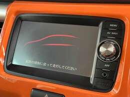 純正オプションのスマートフォン連携ナビ♪ TV・Bluetooth&USB&マイクロSD&AUX&USBオーディオ・HDMI&VIDEOジャック・Bluetoothハンズフリー等多彩な機能を搭載♪