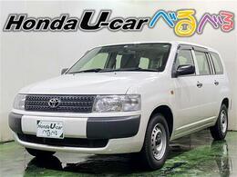 トヨタ プロボックスバン 1.5 DXコンフォートパッケージ 4WD ワンオーナー