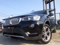 BMW X3 の中古車 xドライブ20d  xライン ディーゼルターボ 4WD 岐阜県岐阜市 268.0万円