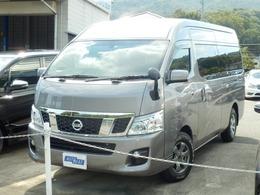 日産 NV350キャラバンマイクロバス 2.5DT GX HR 10人乗 ナビ&TV