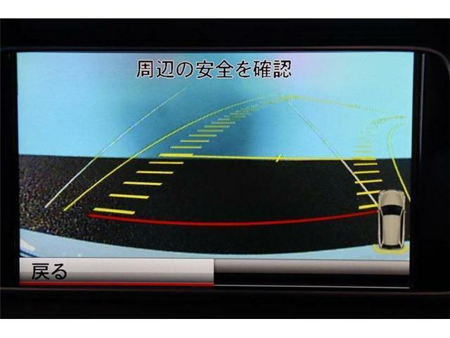 純正HDDナビが付いておりフルセグTVやBluetoothオーディオが付いております!バックカメラが付いておりますので駐車時に後方をナビ画面で確認することができます!
