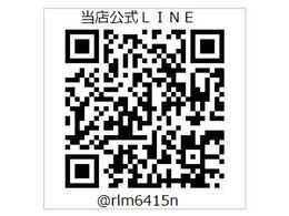 当社公式LINE@追加いただくとエンジン.マフラー音等の動画をお送りします!