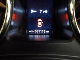 走行距離は51000キロです!まだまだ長くお使いいただけます!