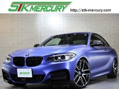 BMW 2シリーズクーペ の中古車 M235i 東京都八王子市 254.0万円