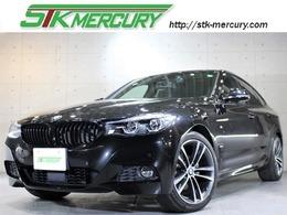 BMW 3シリーズグランツーリスモ 320d xドライブ Mスポーツ ディーゼルターボ 4WD 正規ディーラー仕入1オナ毎年点検LED禁煙車